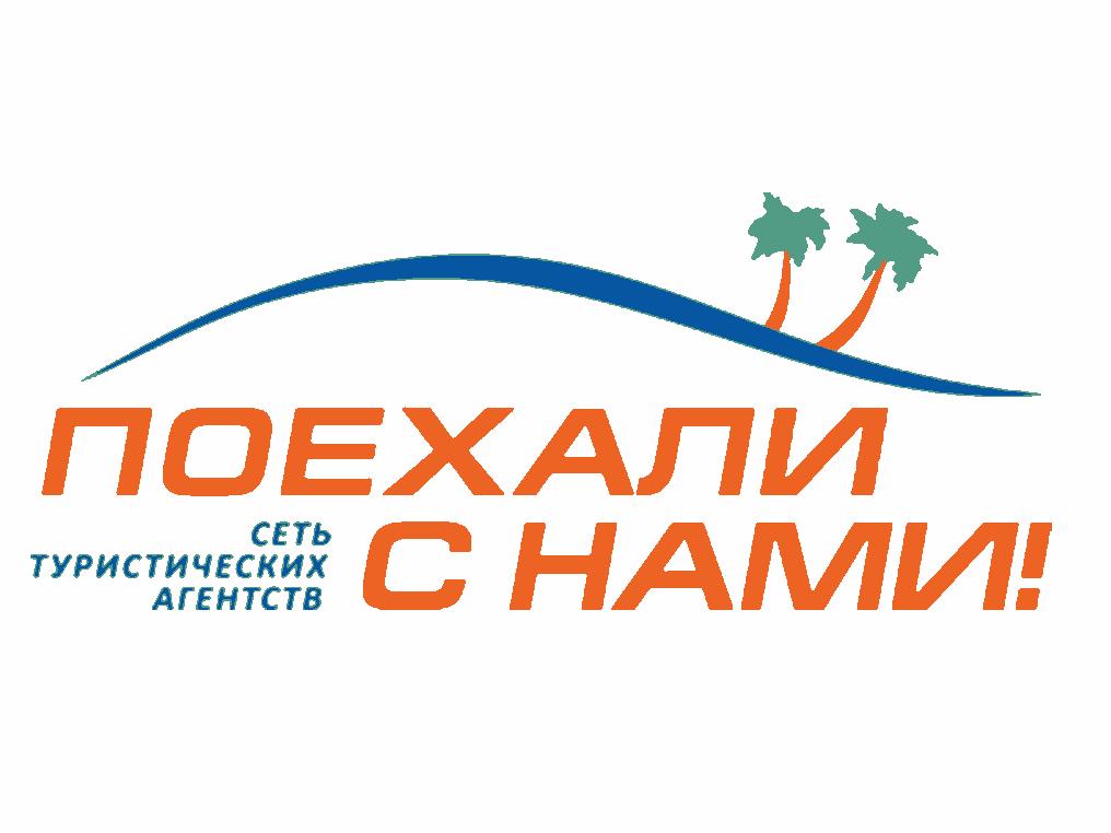 logo-poehali