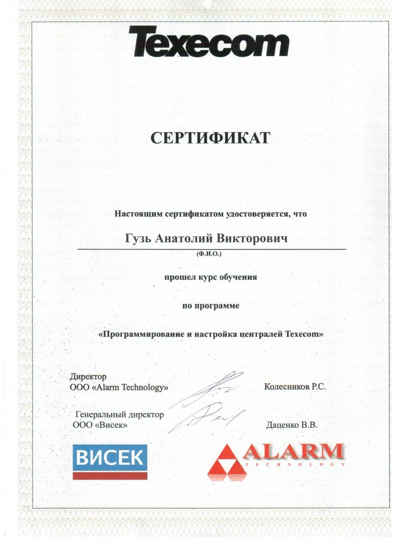 sert-Telekom-e1417995591861